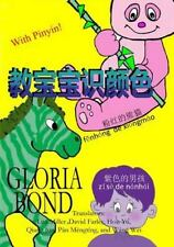 Gloria Bond's How to Make Toddlers Smart Bks.: Stupendous Colors in Chinese :...