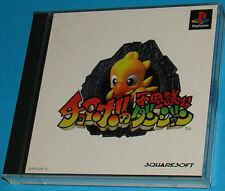 Chocobo no Fushigi na Dungeon - Sony Playstation - PS1 PSX JAP