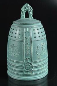 #5552: Japanese Copper Flower sculpture FIRE BELL Buddhist art