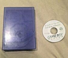 Nintendo GameBoy Player Start Up Disc GameCube  NTSC-J Japanese ONLY
