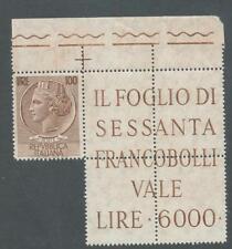 ITALIA 1956 L100 WMK STARS sg.904 Gomma integra, non linguellato con etichette
