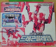 TAKARA DAIGUNDER BATTLE ROBOT DX  V-10 DRAGO FLAME