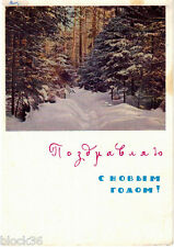 1963 Rare Russian card HAPPY NEW YEAR! Snow in the forest