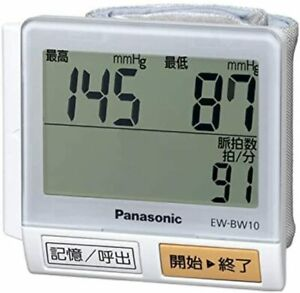Panasonic Hand Neck Blood Pressure Monitor Silver Style EW-BW10-S Tracking# New