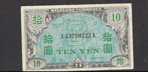 10 YEN FINE BANKNOTE FROM ALLIED MILITARY IN JAPAN 1945 PICK-69