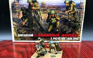 New 1/72 Scale WWII British Mortar With Crew Assembled Painted Plastic Model