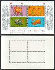 HONG KONG 1997 Year of The Ox MS Mint MNH