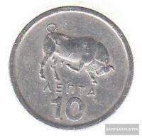 Griechenland KM-Nr. : 113 1978 vorzüglich Aluminium 1978 10 Lepta Bulle