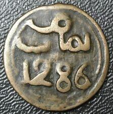 AH1286 MOROCCO (1869) - 4 Bronze FALUS - Nice Grade