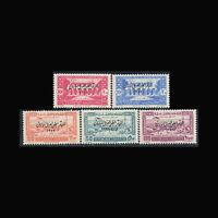 LEBANON, Sc # 167-68,C88-90,MH,1943,Quaratine Station, Beirut Medical, ATDD-A