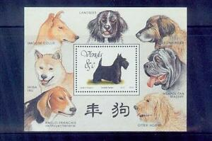 venda/1994 greeting new year-dogs s/s /mnh.good condition
