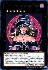Yu-Gi-Oh Japanese WJMP-JP018 Magi Magi Magician Gal Ultra Rare