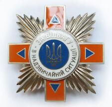 Ukraine Badge Award Ukrainian Cross for Bravery in an Emergency Situation RARE!