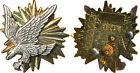 Etat Major de l'Armée de l'Air, attache type PIN'S, Drago 1233 (4015)