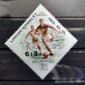 HUNGARY (UNGARN) 1953 - Mi. 1340 Victory stamp - MNH
