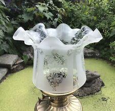 Antique Veritas Tulip Oil Lamp Shade Ribbed Acid Etched Ruffled Art Nouveau