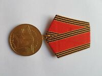 Russian Medal - 60 years of the armed Soviet Army