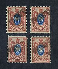 CKStamps: Russia Stamps Collection Georgia Scott#49 Mint NH OG Ovpt Inverted
