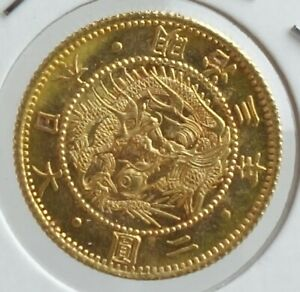 Japan Old gold coin Old 2 yen 1870 unused Meiji 3 Official certificate Real