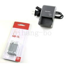 NB-7L NB7L Battery for Canon Powershot SX30IS G10 G11 G12  + CB-2LZE Charger