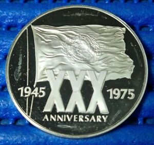 1975 United Nations 30th Anniversary Sterling Silver Proof Commemorative Medal
