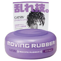 [GATSBY] Moving Rubber Hair Styling Wax for Men WILD SHAKE 80g JAPAN NEW
