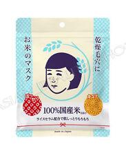 Ishizawa Lab Japan Keana 毛穴撫子 Moisture & Pore Care Rice Mask (10 sheet) Award#1