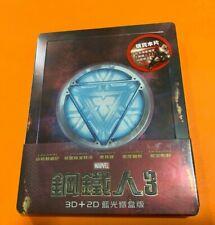 IRON MAN 3 [2D + 3D] Blu-ray STEELBOOK TAIWAN EMBOSSED 1/4 SLIP New Sealed Mint