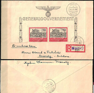 POLAND - GERMANY WW II FISCHER II # 65 ( 10 zl ) ON REGISTER COVER SENT FROM MOR