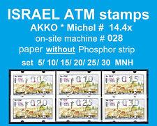 Israel ATM AKKO * no PH * 028 * set 5/10/15/20/25/30 MNH * Klussendorf FRAMA