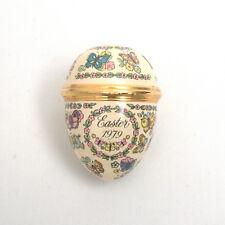 Halcyon Days Bilston & Battersea Enamels 1979 Easter Egg