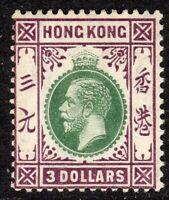 Hong Kong1912 green/purple 3$ multi-crown CA mint SG114