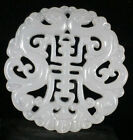 Chinese old jade hand-carved pendant necklace statue Dragon bi