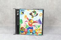 SNK NEO GEO CD Raguy Japan NEOGEO Game US Seller