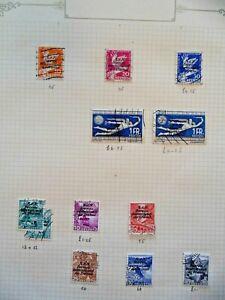 PA 216 - Page Of Mixed International Labour Organization Stamps