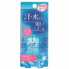 Health_Beauty Koji Eye Talk Double Eyelid Maker Active JAPAN F/S SB