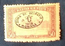 Hungary SC# 2N15 MH First Debrecen Issue