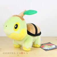 Pokemon Center Original Turtwig Plush doll from Japan