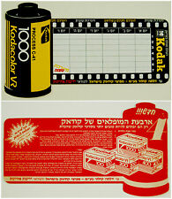 Vintage ADVERTISING CUT OUT Israel KODAK KODACOLOR FILM Hebrew TIME TABLE Weekly