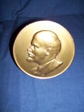 Mini Lenin Souvenir Disk USSR