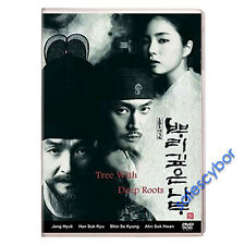 """BUY 5 GET 1 FREE"""" Deep Rooted Tree Korean Drama (6DVD) Excellent English Subs."""