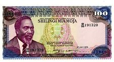 Kenya … P-18 … 100 Shillings … 1978 … *UNC*