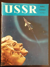 1958 USSR Illustrated Monthly No.10 Great Articles Great Illustrations