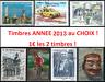 => Tous vos Timbres France Oblitérés Année 2013 Nouveautés Récents ! 1€ les 2 <=