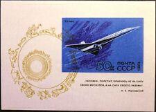 RUSSIA SOWJETUNION 1969 Block 59 S/S 3681 Tupolev TU 144 Flugzeug Airplane MNH