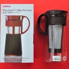 Japanese HARIO Mizudashi coffee pot à café japon 5 cups  0.6L  MCPN-7  600ml