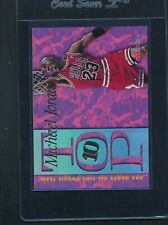 Michael Jordan 1995/96 NBA Hoops Top 10 #AR7 *4198