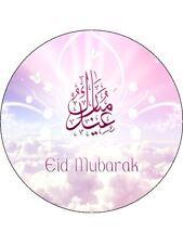 """30 X 1,5 """"EID Mubarak (2) pre-tagliati glassa Torta / decorazioni per cupcake"""
