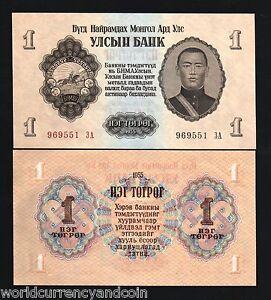 MONGOLIA 1 TUGRIK P-28 1955 *REPLACEMENT HORSE UNC MONEY BILL ASIA BANK NOTE
