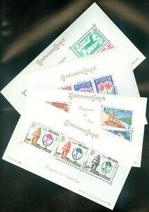 CAMBODIA : 4 different Souvenir Sheets. Mint Never Hinged. Scott Catalog $61.00.